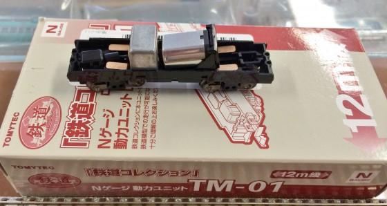 TM01修理