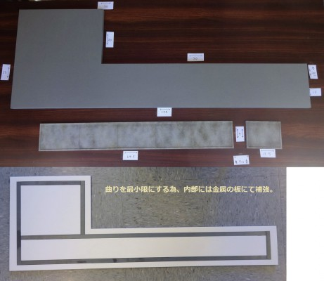 コンクリ板3種