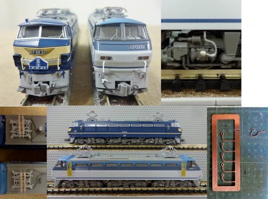 EF66-50・EF66-117